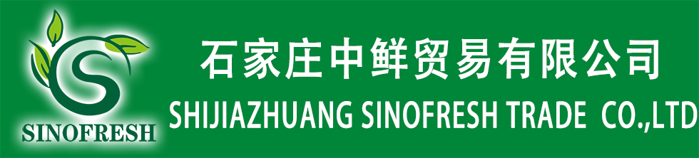 SHIJIAZHUANG SINOFRESH TRADE CO.,LTD